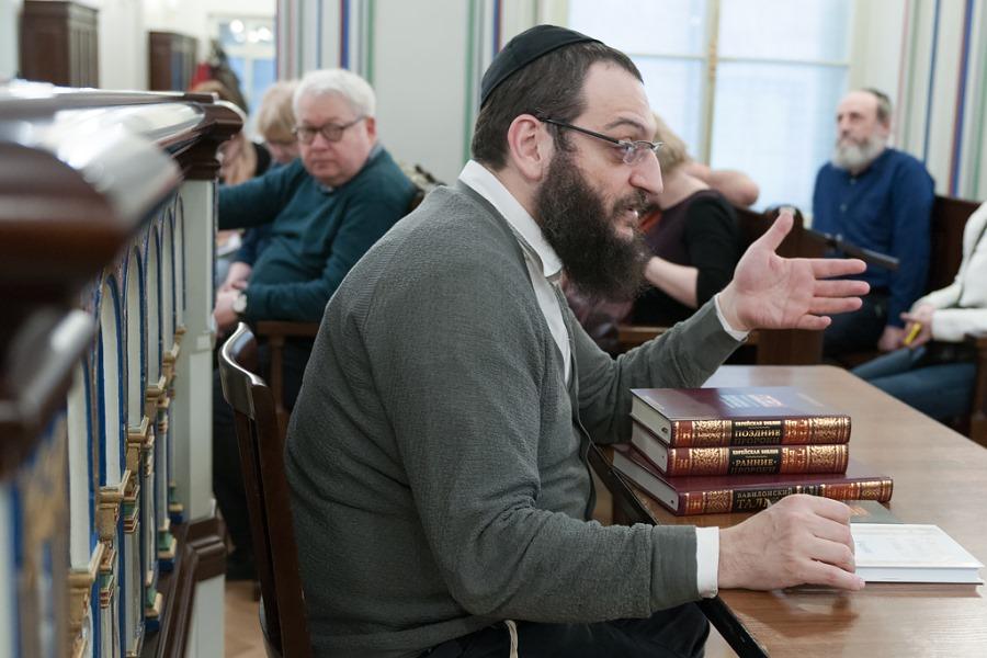 день еврейской книги