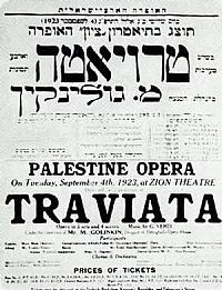 http://news.jeps.ru/images/news/kultura/fedor-shalyapin-i-evrei-istoriya-pro-gimn-izrailya_f3.jpg
