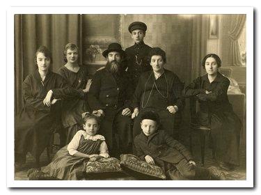Евреи России история семьи раввина Хеноха Эткина