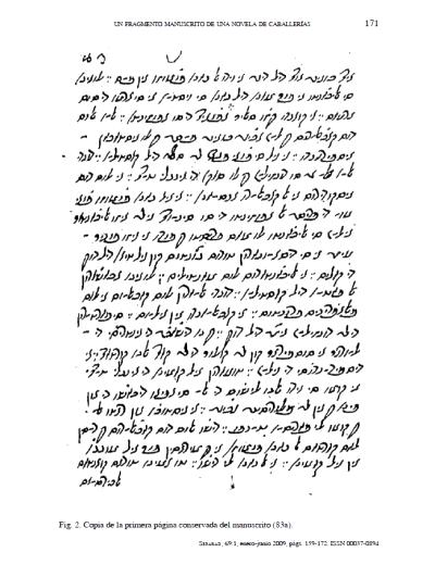 Еврейский рыцарский роман