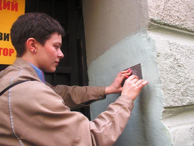 В Петербурге увековечили память прихожанина Малой Синагоги Шмуэля Немойтина