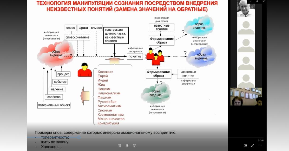 news.jeps.ru
