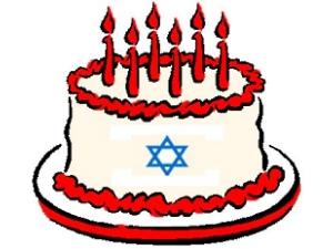 Открытка еврейский день рождения